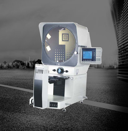 HB24 Horizontal Profile Projector
